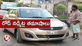 Bithiri Sathi On Footpath Accidents | Student Runs Car Over Man Sleeping On Pavement | Teenmaar News