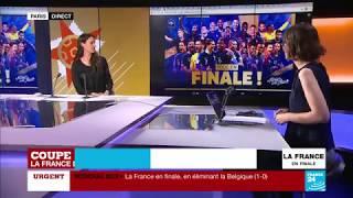 Réactions après la victoire des Bleus en demi-finale du MONDIAL-2018 (1-0)