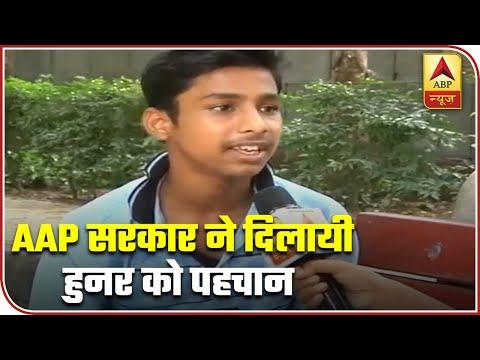 AAP' Scheme Helped 16-Year-Old Vijay Kumar Make It To IIT Delhi | ABP News