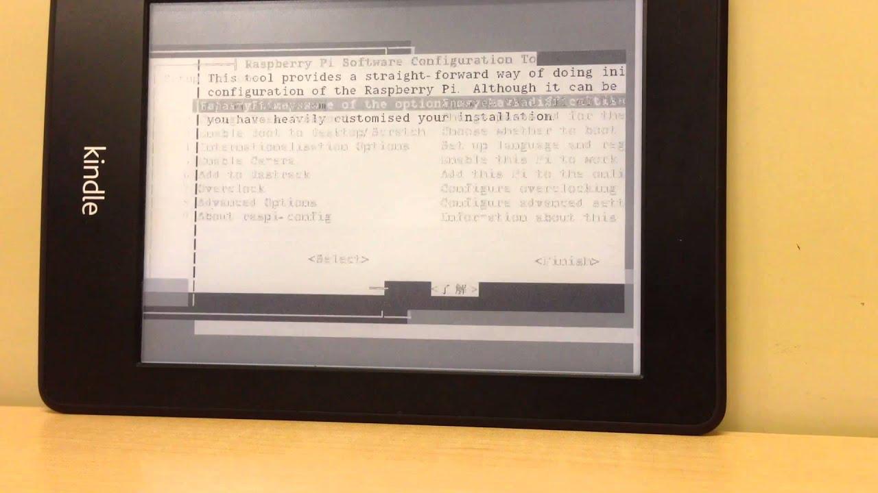 Kterm – terminal emulator with embedded keyboard
