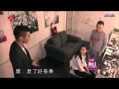 vietsub hope for dating ep 1