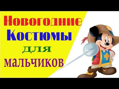 новогодние подсвечникииз YouTube · Длительность: 7 мин26 с