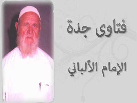 محمد ناصر الدين