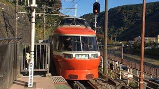 小田急LSE 7000形  箱根湯本 発車