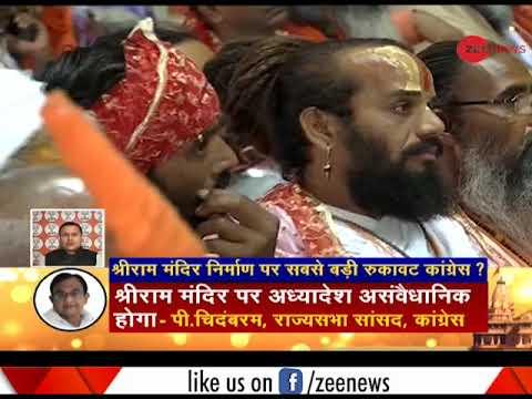 Taal Thok Ke: Will BJP pass ordinance to build Ram Mandir in Ayodhya? Mp3