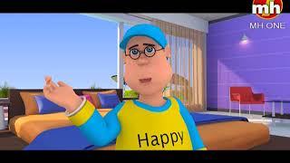 Funny Videos Of Happy Sheru || Happy Billo Sheru || Funny Cartoon Animation || MH ONE Music
