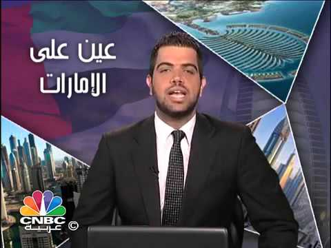 "RAK Properties at CNBC in ""Eye on Emirates"" program"