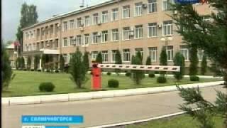 59 домов в Солнечногорске остались без горячей воды
