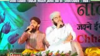 Arsh Ka Dulha Aaya Hai - Naat-E-Nabi (S.A.W) - At  Raipur (C.G)