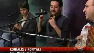 Konyalı Konialis Κονιαλής ΤATAVLA KEYFI