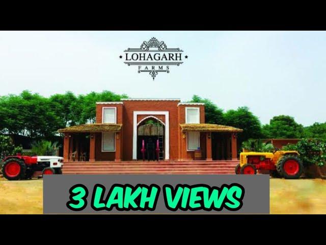 Lohagarh Farms | Gurgaon | Delhi NCR Picnic Spot