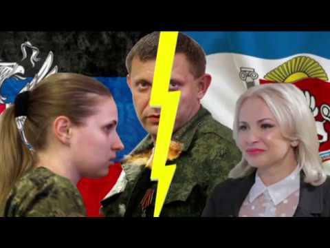 ТОП похождений Захарченко