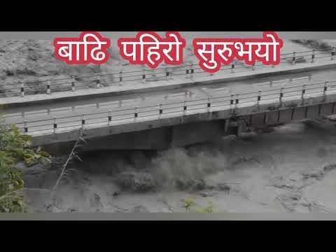 Danger Flood And Landslide In Nepal