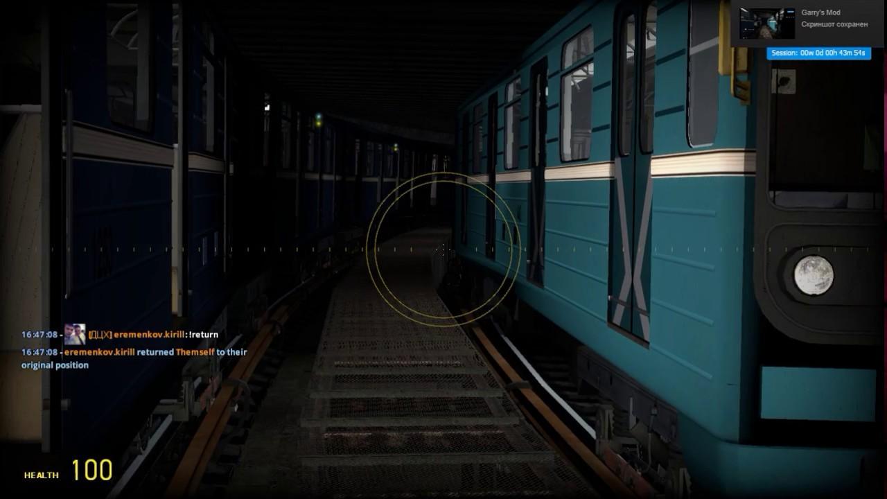 Игру Симулятор Метро Metrostroi На Компьютере