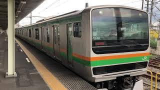 E231系1000番台・E233系3000番台コツS-10編成+コツE-01編成尾久発車