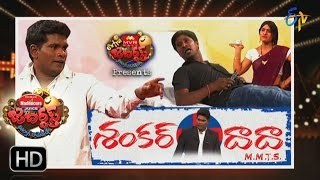 Extra Jabardasth |31st March 2017 | Full Episode | ETV Telugu