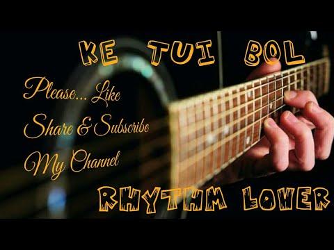 Ke tui bol guitar solo / Guitar instrumental / Hirogiri