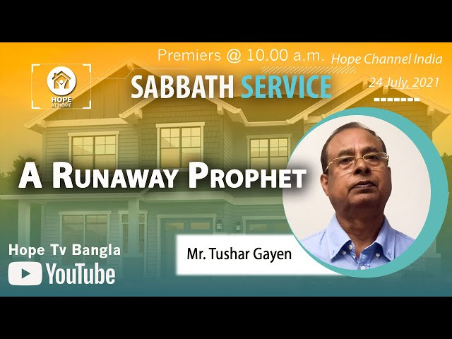 Bangla Sabbath Service | A Runaway Prophet | Mr. Tushar Gayen | 24 July 2021