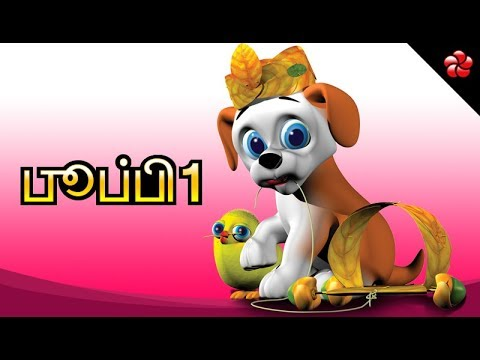 PUPI Volume 1 Full |  Tamil cartoon animation | kids songs and children stories
