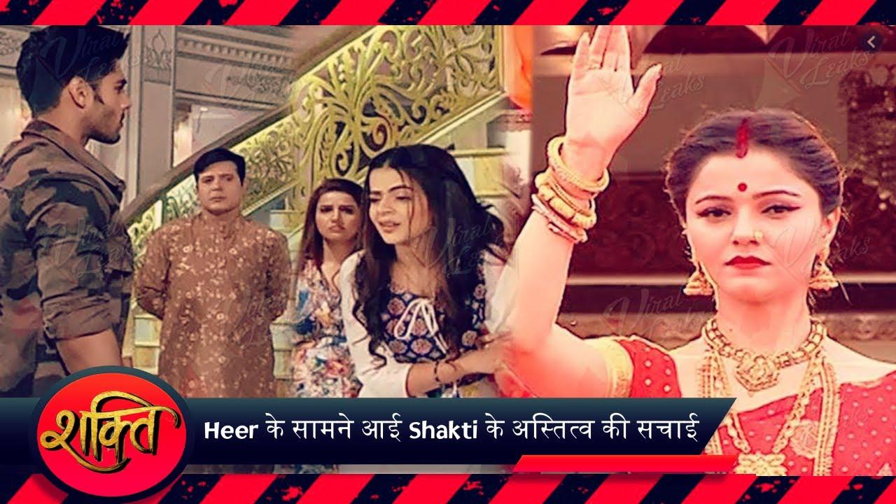 Shakti Astitva Ke Ehsaas Ki | Heer के सामने आया उसकी माँ के किन्नर होने का सच | Major twist