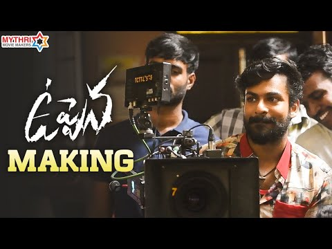 Uppena Movie Making | Panja Vaisshnav Tej | Krithi Shetty | Vijay Sethupathi | Buchi Babu Sana