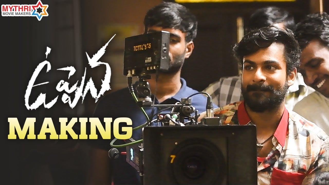 Download Uppena Telugu Movie Making | Panja Vaisshnav Tej | Krithi Shetty | Vijay Sethupathi |Buchi Babu Sana