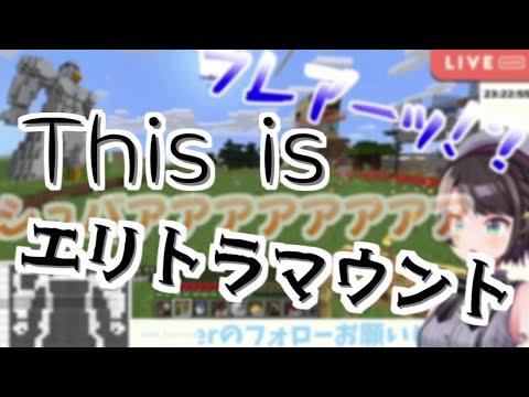 【切り抜き動画/ #大空スバル】不知火フレアはクールに去るぜ!【 #不知火フレア】