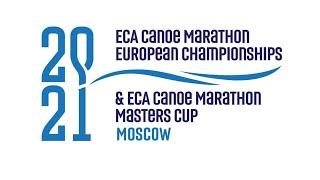 Церемония открытия чемпионата и Первенства Европы по гребному марафону