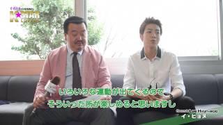 ドラゴン桜 第14話