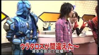 Kamen Rider Den O Saraba Making 白鳥百合子 動画 16