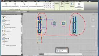 Динамические блоки в AutoCAD (часть 2)
