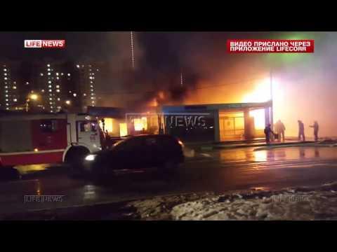 В Химках сгорело очередное кафе