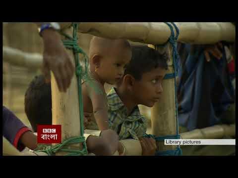 8,000 Rohingyas to repatriate (Bangladesh/Myanmar) - BBC News - 16th October 2018