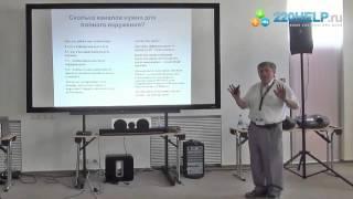 Форматы многоканального звука, лекция. (часть 1)