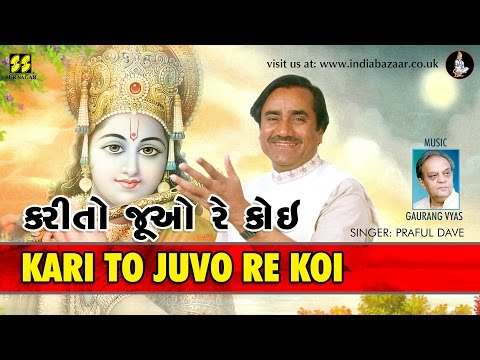 Kesariyo Jaan | Pracheen Lagna Geet | Singers: Indira