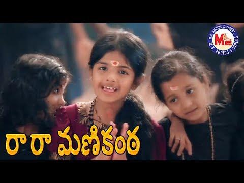 ఏమి-పరిమళం-చందనం-|-emi-paraimalam-chandhananam-|hindu-bhakthi-geethalu-telugu|ayyappa-songs-telugu