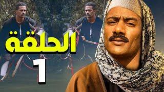 مسلسل محمد رمضان   رمضان 2021   الحلقة الأولي