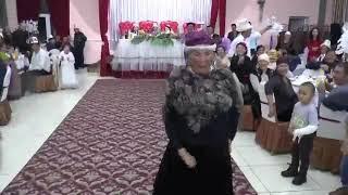 Кыргызский свадьба