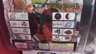 Naruto Tattoo Seal Gashapon ~ ナルト 刺青シール ガチャ