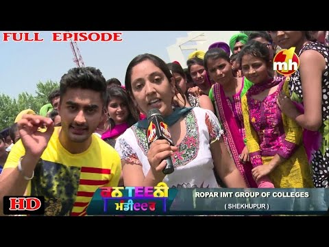 CANTEENI MANDEER | ROPAR IMT GROUP OF COLLEGES, SHEKHUPUR | EPISODE-29 | FULL EPISODE | MH ONE MUSIC