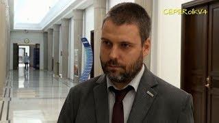 Dyrektywa Bieńkowskiej - Jacek Hoga (Fundacja Ad Arma)