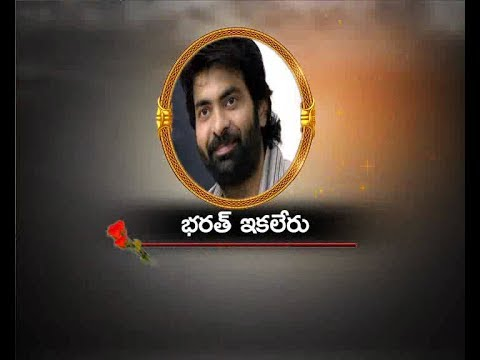 Ravi Teja's Brother Bharat Killed in Road Accident | at Outer Ring Road | Hyderabad