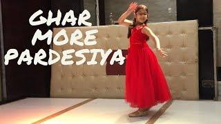 Ghar More Pardesiya   Kalank   Dance Cover   Alia Bhatt   Madhuri Dixit   Janvi Bansal