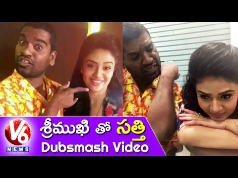 Sreemukhi And Bithiri Sathi's Dubsmash Video || V6 News