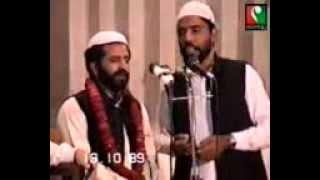 Arbi Sultan Aya By Qari Zubair sb