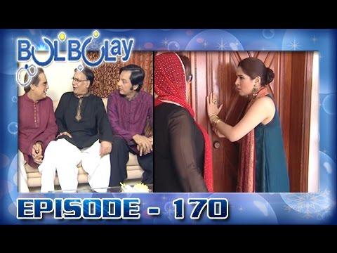 Bulbulay Ep 170 - ARY Digital Drama thumbnail