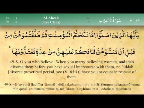 033   Surah Al Ahzab by Mishary Al Afasy (iRecite)