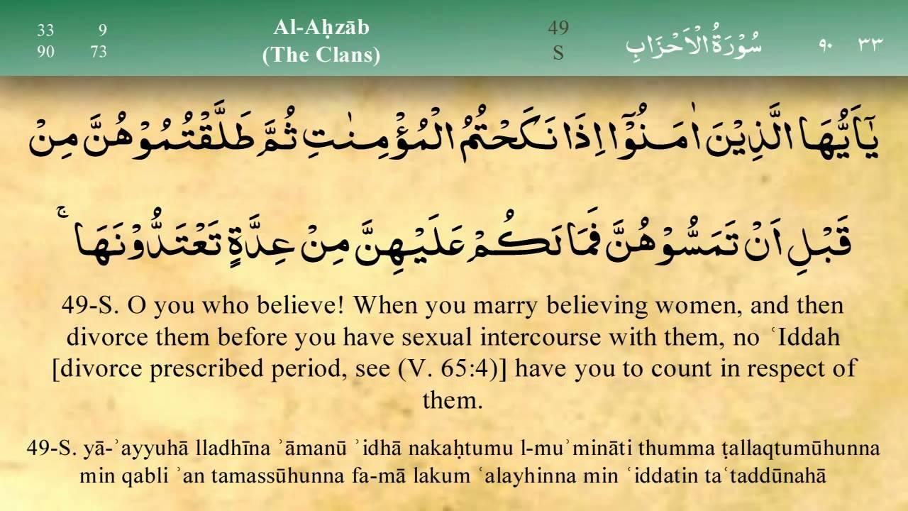 Surah Al Ahzab Arab Latin Dan Terjemahan Peraturan
