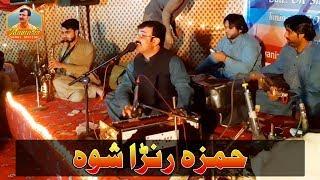Humza ranra Shwa Ali Ali Waya 2019 Muntazir new songs