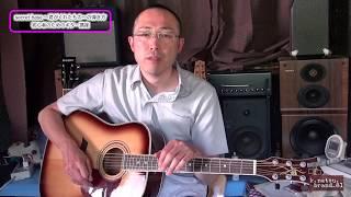 ギターを始めて一ヶ月の人も弾けるZONE secret baseの弾き方 初心者のためのギター講座
